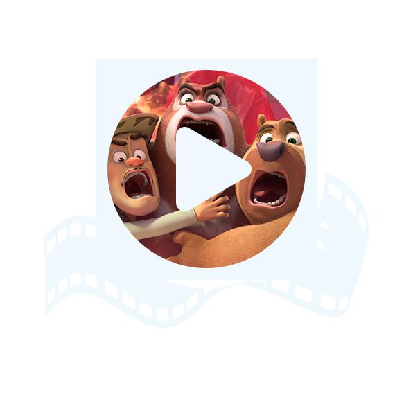 Presskit Trailer - Boonies